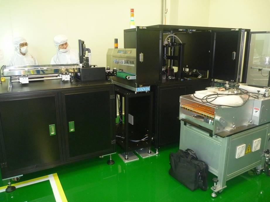 AOI檢測系統- 高識能股份有限公司 High View Innovation