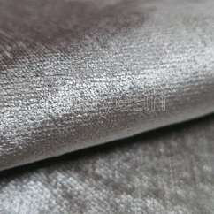 Chair Covers Wholesale Linens For Rent Plain Chenille 100% Polyester Sofa Fabric