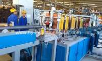 Pipe heat treatment furnace - manufacturer supplier