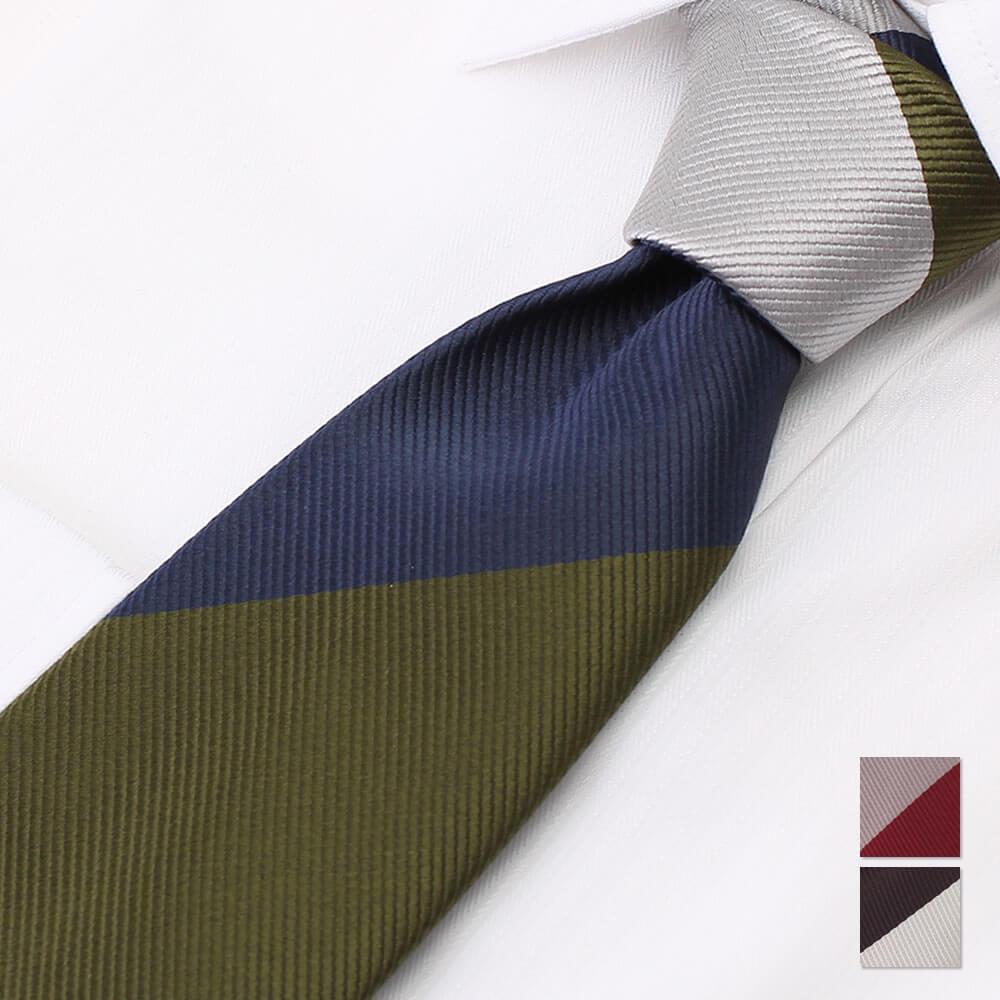ストライプネクタイ ブルー×シルバー×グリーン