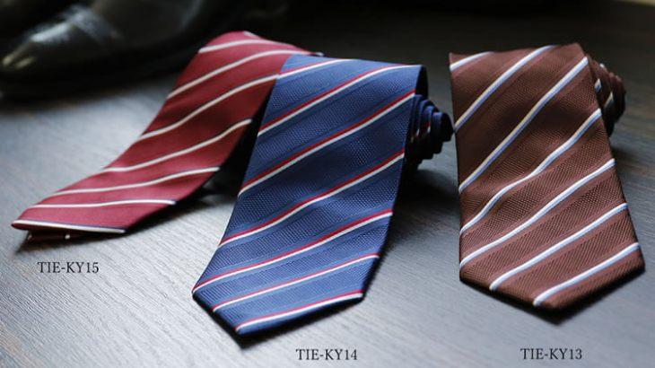 ネクタイの選び方│色編 社会人なら知っておきたい自分の印象の演出方法