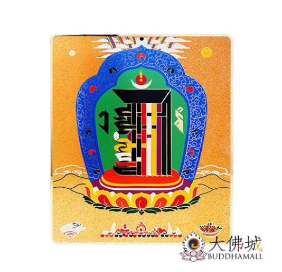 時輪金剛銅片(大) - 大佛城佛教文物