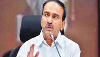 TS Ready To Give 10 Lakh Vaccines A Day: Rajender
