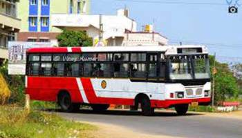 City Buses Began On Outskirts, People Seek On Main Routes
