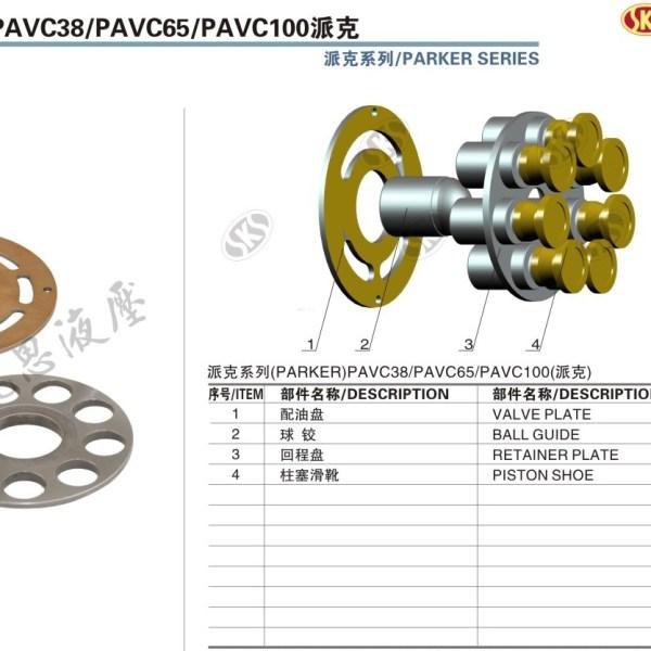 PAVC-38-100