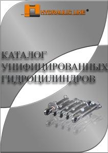 hydrocilindr-catalog