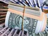 Hydrogen Fuel Development - DOE Grant - Money