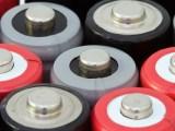 Battery cell technology - batteries