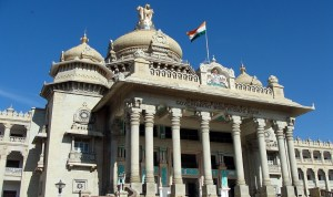 Hydrogen fuel cell vehicle - India - Government Building