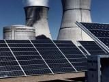 Hydrogen fuel generation - solar panels - power