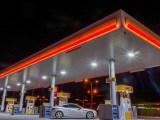 Hydrogen refuelling station plan - gas station in Canada