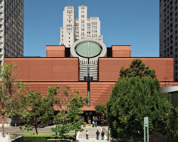 San Francisco Museum Of Modern Art - American Hydrotech