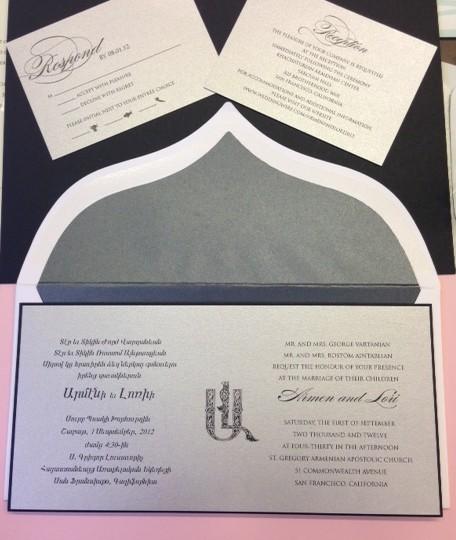 Armenian Wedding Invitations Archives Hyegraph