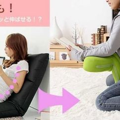 Posture Gaming Chair Bedroom Furniture Hanging Buddy Butt Friendly Costs S 62 Ready For Selling 4 980 About Allows You To Lean Back Or Forwards When Getting Your Game On Considering How Ergonomic Chairs Tend Cost More