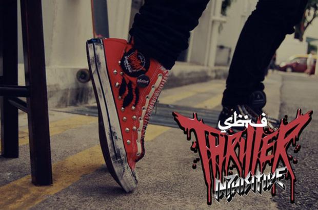 converse chuck taylor thriller customs sbtg dj inquisitive 4 Converse Chuck Taylor Thriller Customs by SBTG & DJ Inquisitive