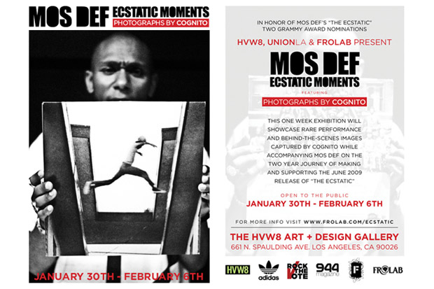 mos def ecstatic moments exhibition 1 Mos Def: Ecstatic Moments Exhibition