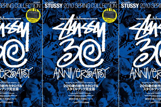 stussy 2010 spring catalog Stussy 2010 Spring Collection Catalog