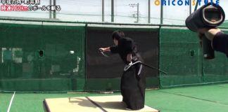 Samurai Cuts a 100 mph Baseball