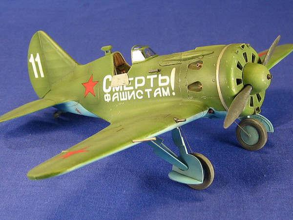 Polikarpov I16 Type 24 by Scott Lyle