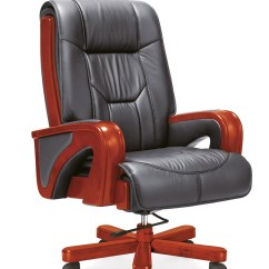 Executive Revolving Chair Specifications Reading India Office Furniture Wooden A 019