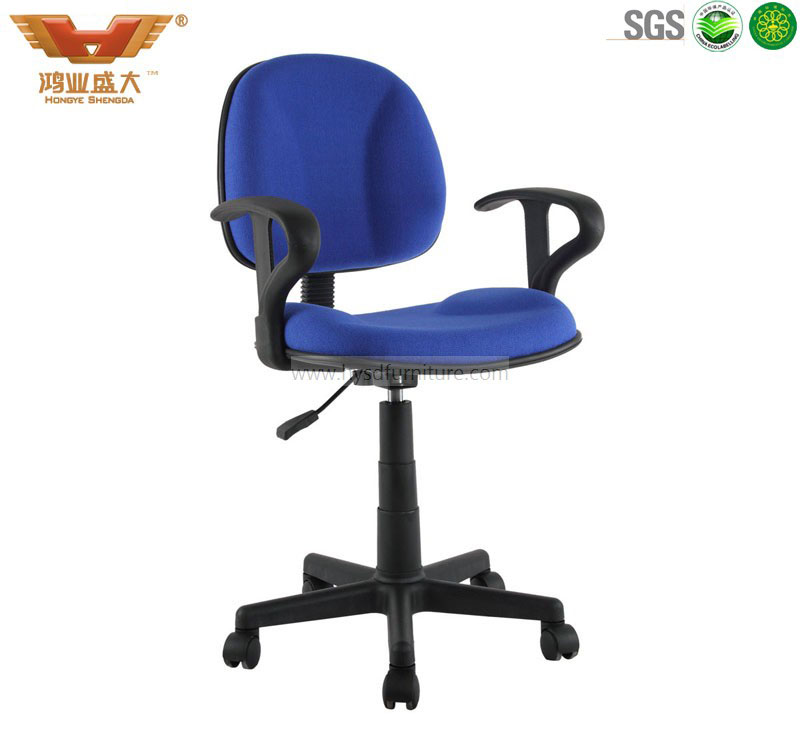 office chair quality lime green bistro chairs high fabric staff computer hongye mesh