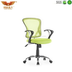 Co Design Office Chairs How To Make A Wooden Chair Stop Squeaking Factory Popular Cheap Mesh 428 Lg