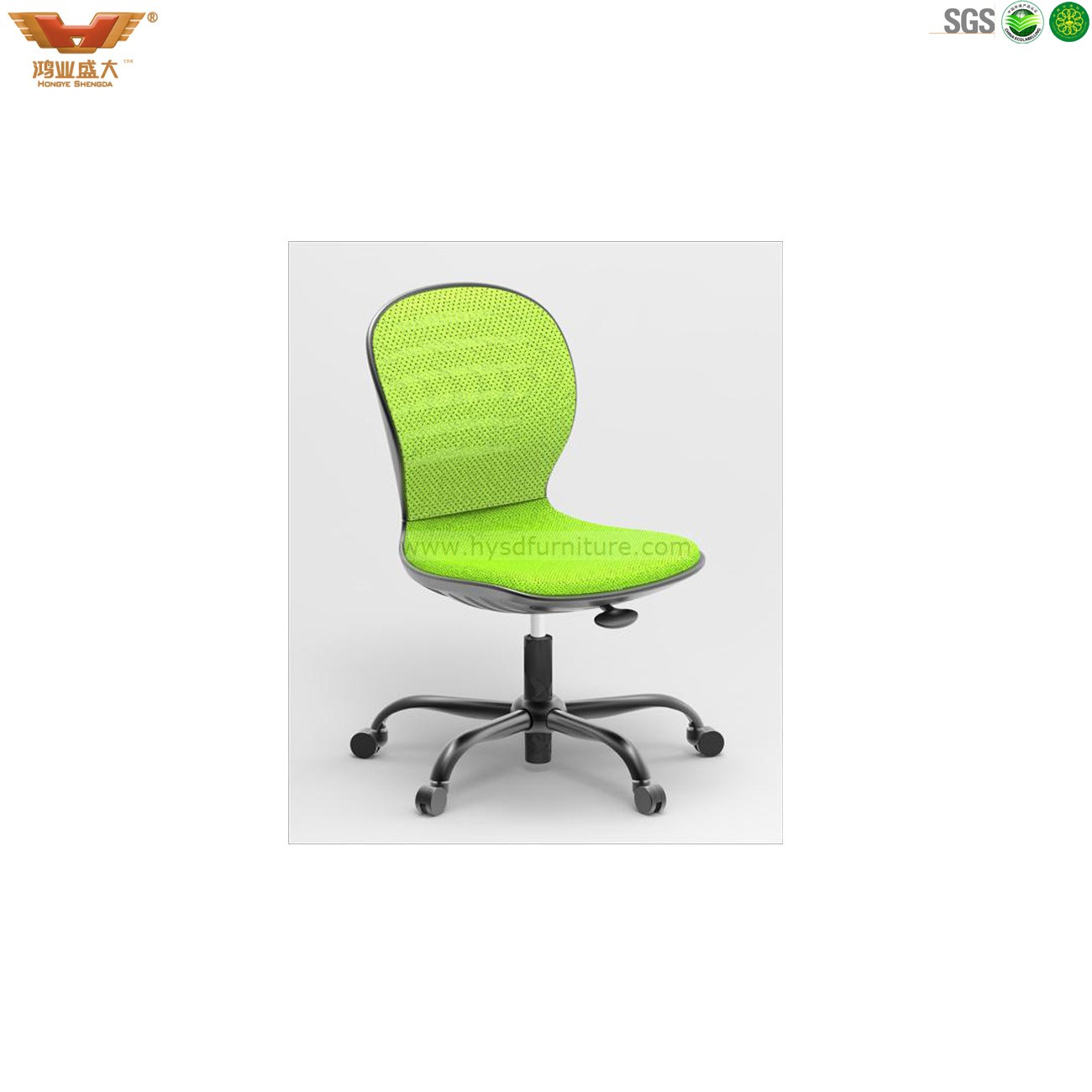 Colorful and Economical Computer office Chair  Hongye