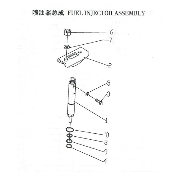 WEI CHAI FUEL FILTER ASSEMBLY(1)