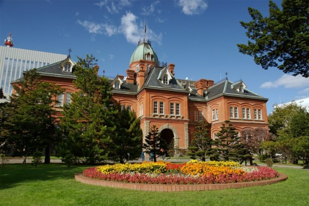 8 Hokkaido Government to Seek Public Views on IR Development