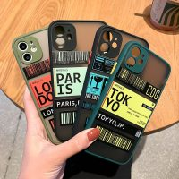CDG City Soft TPU Phone Case Cover for Apple iPhone 12 11 X 8 7 6 SE 2020