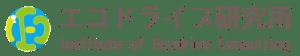 エコドライブ研究所ロゴ