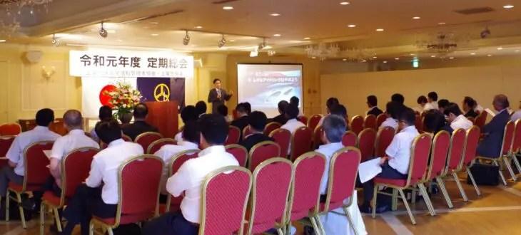 上尾地区安全運転管理者協会事業主研修会特別講演|エコドライブ研究所