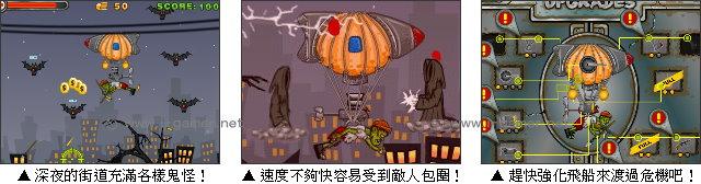 王牌殭屍 - 遊戲天堂