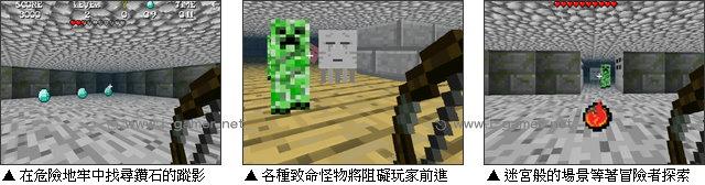 創世神地牢 - 遊戲天堂
