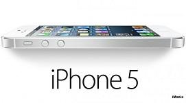 riparazione schermo display iphone 5 imania