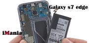 Come sostituire la batteria a un galaxy s7 edge