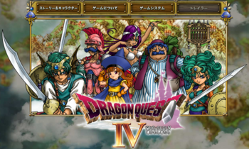 20140213dq4.png