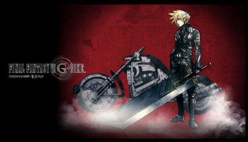 FF7Gバイク