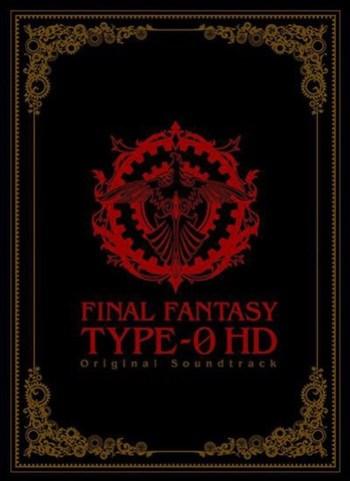 FF零式HDサントラ