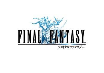 FF1ロゴ