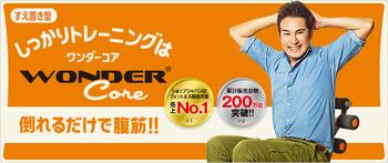 bnr_products_hero.jpg