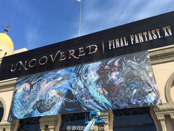 FF15uncovered