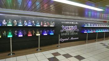 新宿ディシディア広告