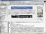 20040212tech.jpg