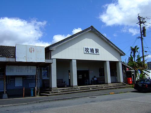 20050914makura1.jpg