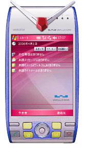 20060401gp03a.jpg