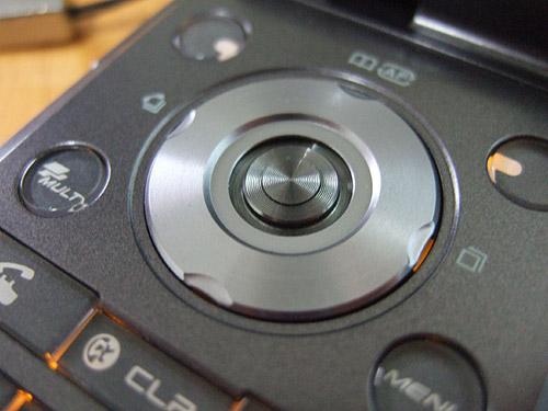20060507pakeho4.jpg