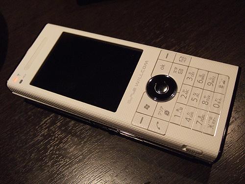 20060730es2.jpg