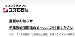 20110312dema_th.jpg