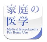 20110312medical.jpg